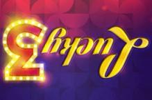 Онлайн казино joycasino