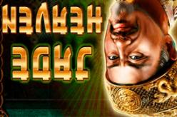 Фаворит казино регистрация